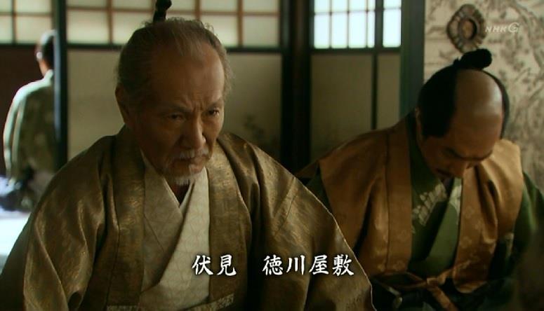 徳川屋敷を訪れる前田利家 真田丸