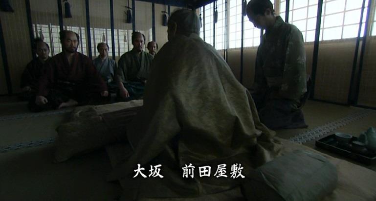 前田屋敷 真田丸