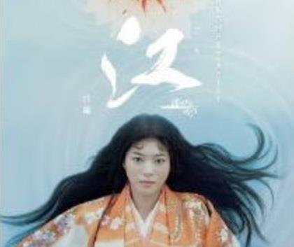 ※画像は大河ドラマ「江~姫たちの戦国」の江