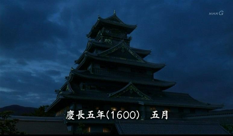 1600年5月 真田丸