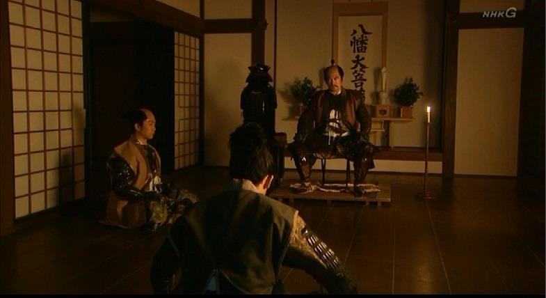 「宇都宮にいる秀忠に上田攻めを命じた。お主はその先鋒(せんぽう)を務めよ」徳川家康 真田丸