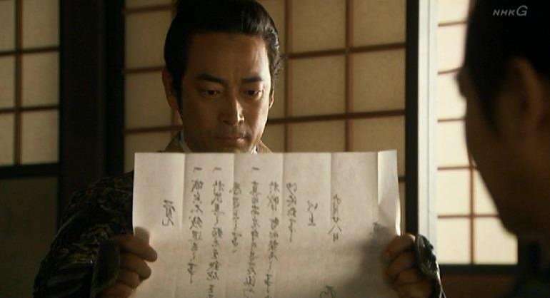 上田城受け渡しを申し渡す矢沢頼幸 真田丸