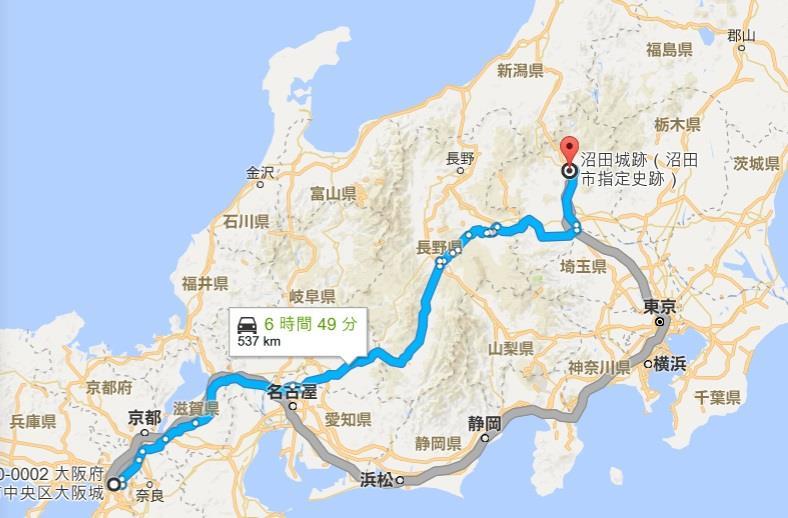 沼田城から大阪城 グーグルマップ 真田丸