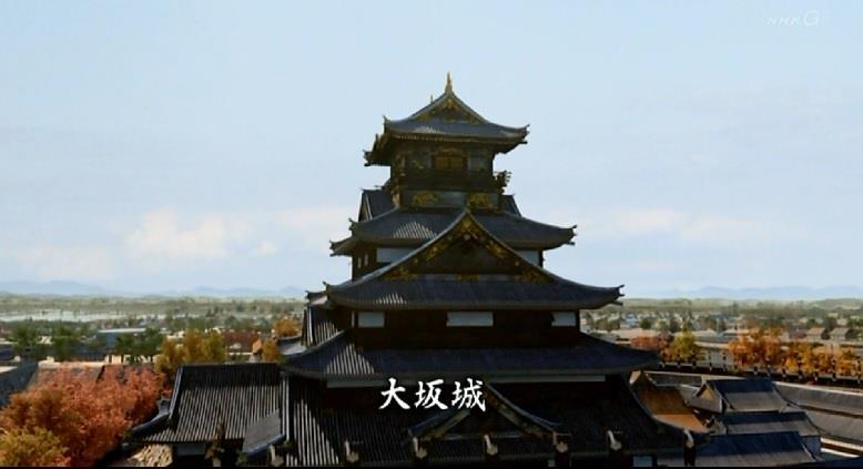 大阪城 真田丸