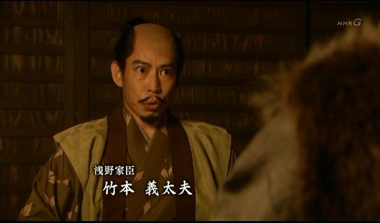 竹本義太夫 真田丸