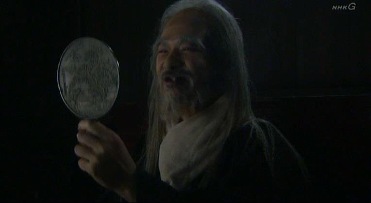 老人に変装する真田幸村 真田丸