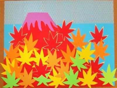 s_富士の紅葉7