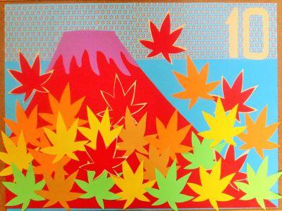 s_富士の紅葉8