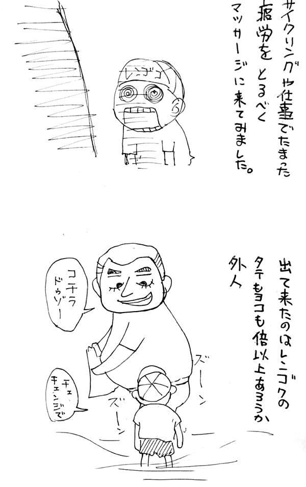 16051301.jpg