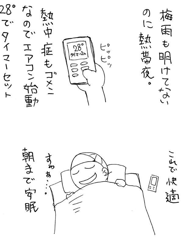 16070601.jpg
