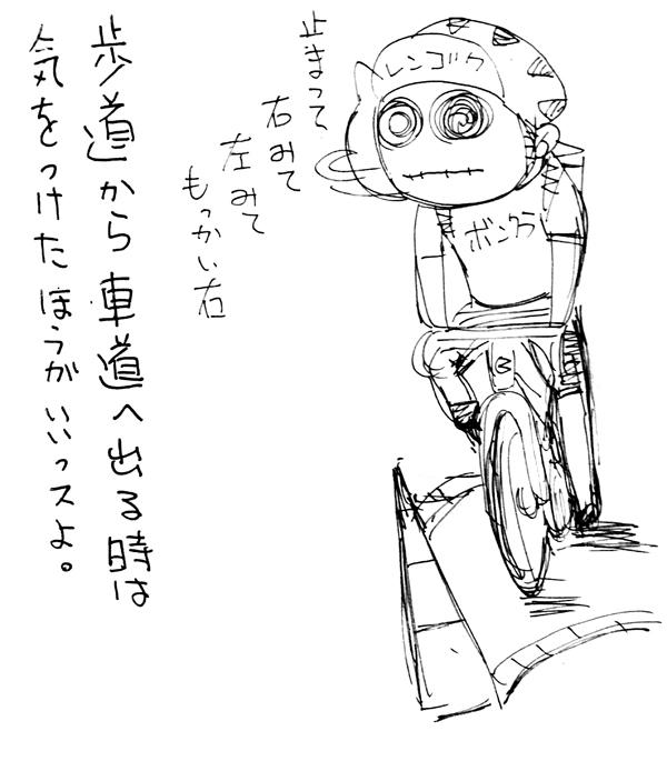 16081301.jpg