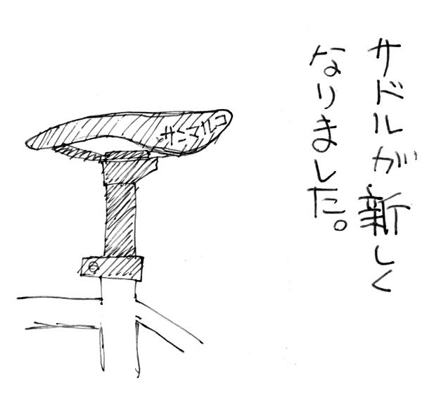 16090705.jpg