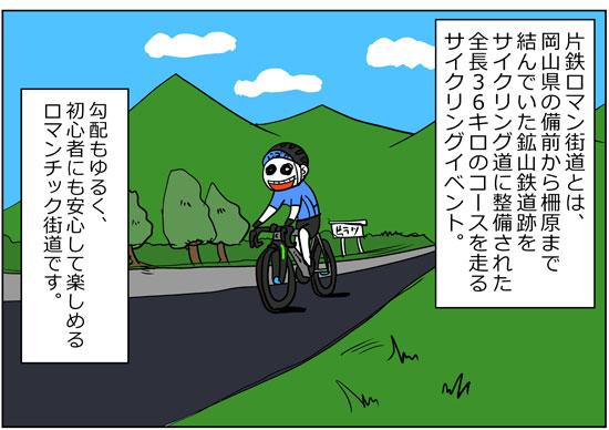 rengokukun-16102702.jpg