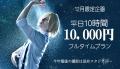 201612nokikano1.jpg