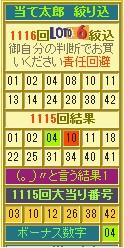 2016y10m18d_160214668.jpg