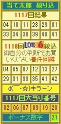 2016y10m25d_145219181.jpg