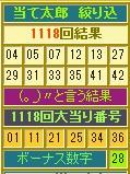 2016y10m27d_190713221.jpg