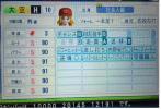サンプル野手2