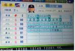 サンプル野手1