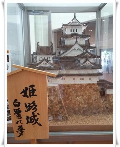 姫路IMG00003-20160426