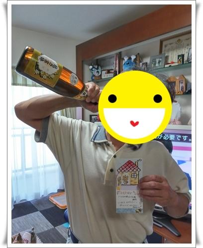小躍り中IMG00251_HDR-20160621