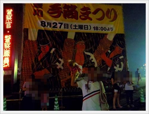 手筒祭りIMGP4711-20160827