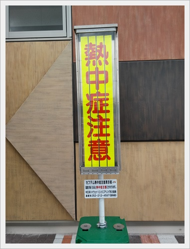 香嵐渓IMG00505_HDR-20160828