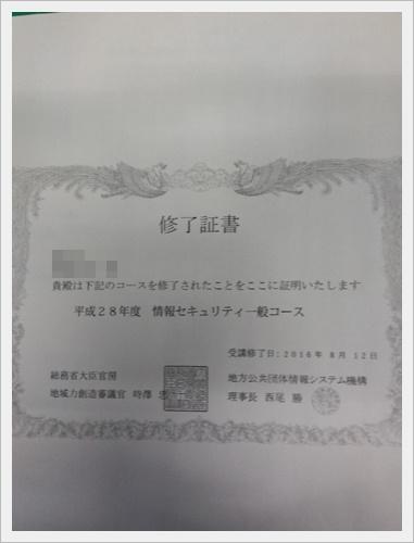 茶臼山IMG00466_HDR-20160821