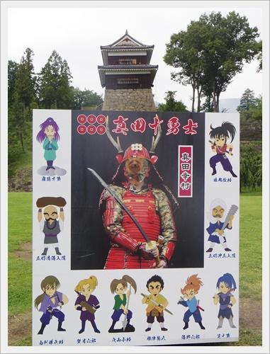 上田城IMGP4761-20160918