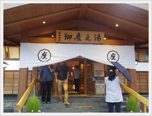 草津よいとこIMGP4787-20120101