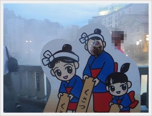 草津よいとこIMGP4794-20120101