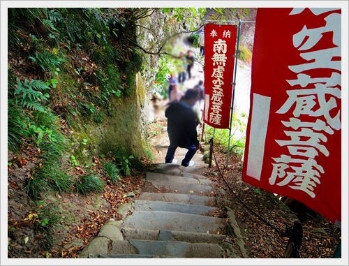 東北旅行IMGP4884-20120101