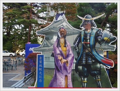 東北旅行IMGP4986-20120102