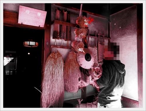 香嵐渓IMGP5058-20120101