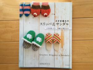 sandalbook1.jpg