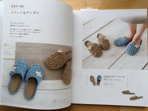 sandalbook2.jpg