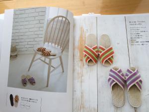 sandalbook3.jpg