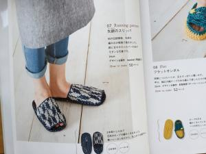 sandalbook4.jpg