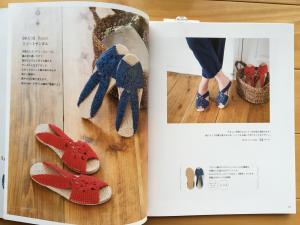 sandalbook5.jpg