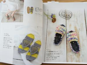 sandalbook7.jpg