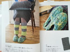 sandalbook8.jpg
