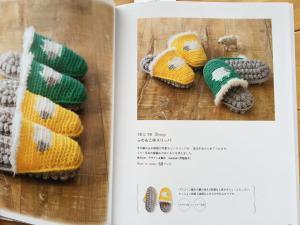 sandalbook9.jpg
