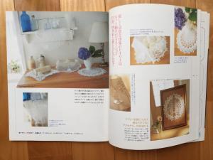 smalllacebook2.jpg