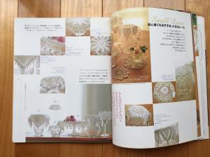 smalllacebook3.jpg