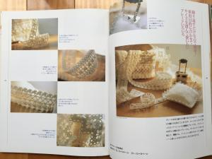 smalllacebook5.jpg