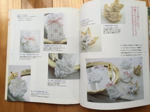 smalllacebook6.jpg