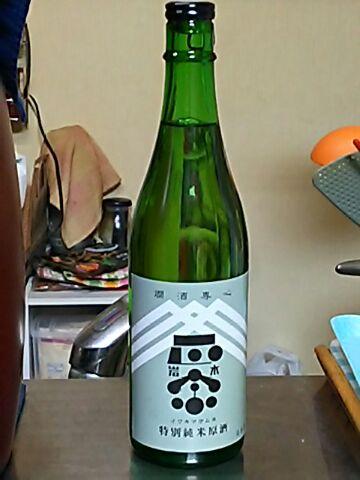 岩木正宗 純米原酒