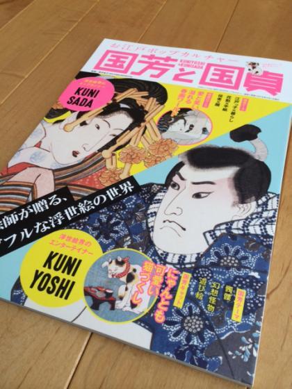 渋谷4_convert_20160513183153
