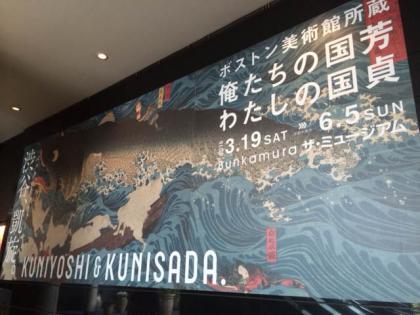 渋谷1_convert_20160513183115