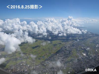 sky v.25/08/16